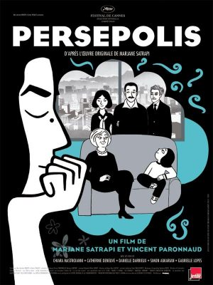 cartel-persepolis