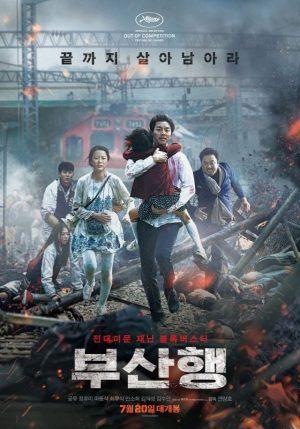 Train_to_Busan
