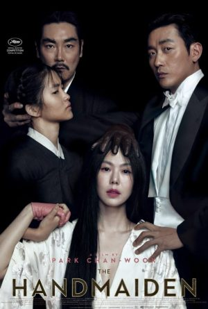 the-handmaiden-ahgassi_doncella_-park